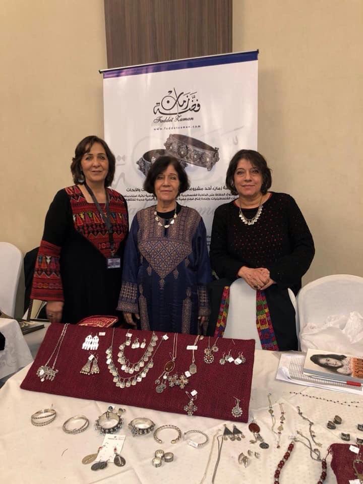 Al Rowat Field Researchers in Cairo