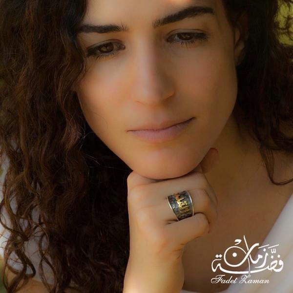 Ring – carved in Arabic with the names of Palestinian cities